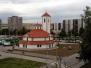 Posviacka chrámu a ustanovenie farnosti (2003)